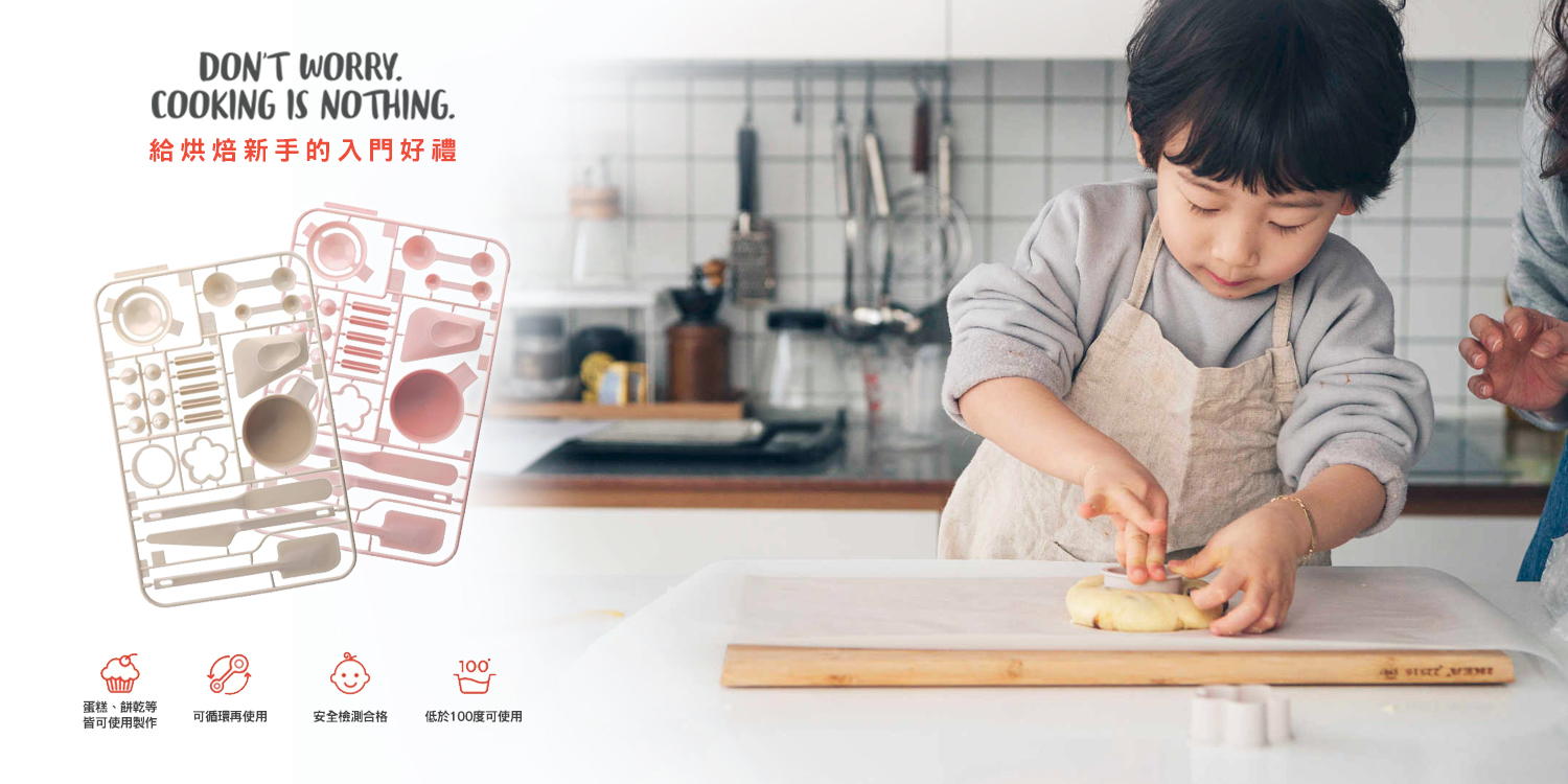 20190627-cooking